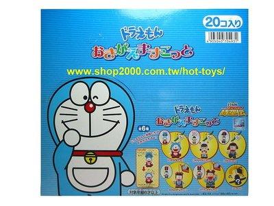 變裝 哆啦A夢 小叮噹 時空傳 25週年限定紀念 一大盒 特價!