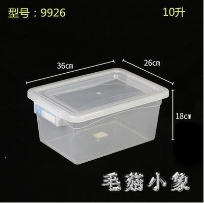 ZIHOPE 長方形加大號保鮮盒大容量收納盒廚房酒店保鮮盒標簽保鮮盒標識盒ZI812