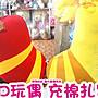 結束營業拍賣【林口泡泡的店】正版 LARVA 韓國卡通 逗逗蟲 豆豆蟲 黃色 紅色 大娃娃 抱枕 玩偶 禮物