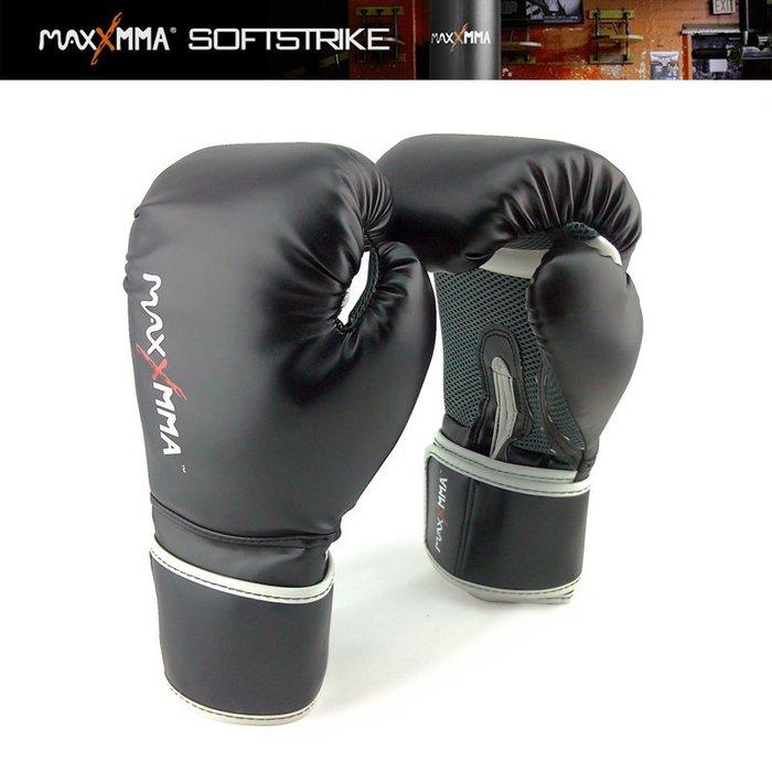 【神拳阿凱】MAXXMMA 拳擊手套 黑 拳擊 散打 MMA 格鬥 有氧