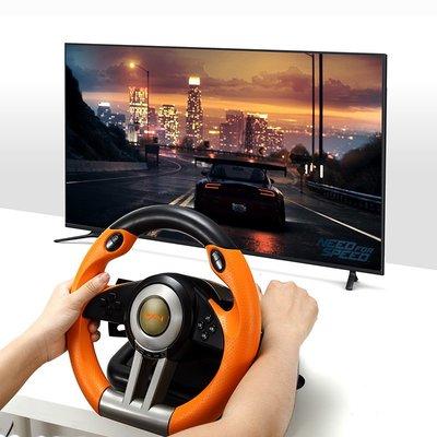 賽車游戲方向盤模擬駕駛兼容PC/PS3/4/xbox one/switch主機