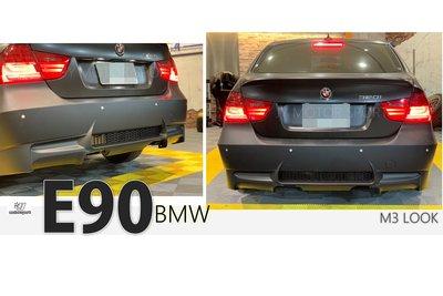 小傑車燈精品--實車安裝 全新 BMW E90 E92 類M3 樣式 後保桿 PP材質 素材 後保
