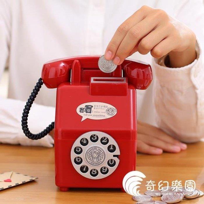 電話機存錢罐創意儲蓄罐儲錢大號塑料兒童防摔可愛禮物卡通硬幣零