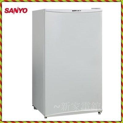*~ 新家電錧 ~*【SANYO三洋 SR-93A5】 92L單門冰箱。能源效率第一級