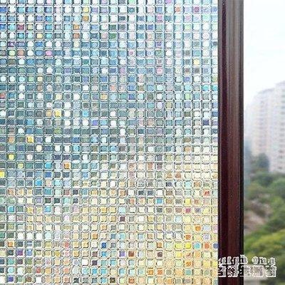 無膠靜電玻璃貼膜-4窗戶膜窗簾膜炫彩小...