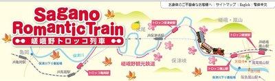 💖Bobu爸的瘋狂代購💖嵯峨野觀光鐵道 嵐山小火車車票 代購