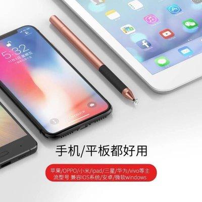 Pzoz電容筆高精度蘋果ipad平板電腦pro安卓通用觸控屏繪畫手機畫畫iphone手寫