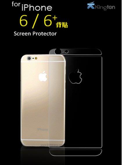 【妞妞♥3C】APPLE iPhone7 iPhone6s Plus 雷射背貼 背面分段三件式機身 高透抗刮保護貼
