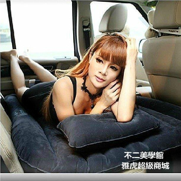 【格倫雅】^車載充氣床 車用床車中床 汽車內後排後座車震床墊 自駕遊旅行床~充氣床幫您