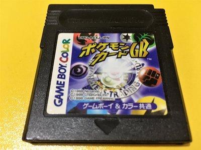 幸運小兔 GBC遊戲 GB 神奇寶貝 卡片戰爭 寶可夢 卡片戰鬥 GameBoy GBC、GBA 適用D4F3F7