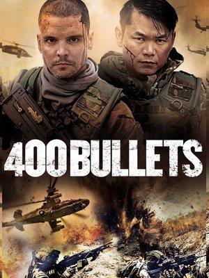 電影現貨《400發子彈 400 Bullets》