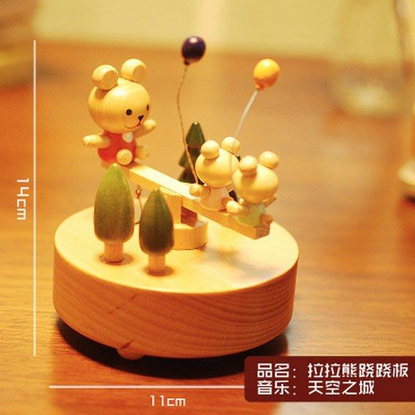 音樂盒木頭旋轉 熊熊蛋糕芭蕾舞者生日節慶周歲紀念禮物_☆優購好SoGood☆