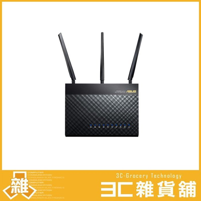 【公司貨】 華碩 ASUS RT-AC68U AC1900 Ai Mesh 雙頻 WiFi 無線路由器
