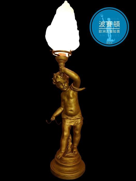 【波賽頓-歐洲古董拍賣】歐洲/西洋古董 法國古董 新藝術風格 大型鎏金天使右手持弓 火焰玻璃燈罩立燈/燭台 (尺寸:高58×直徑15公分)(年份:約1850年)