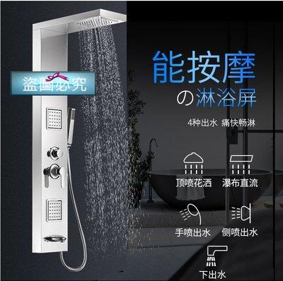(ys小舖)淋浴柱/SPA淋浴屏/享受洗澡沖激樂趣/歐式花灑/美式花灑/多功能蓮蓬頭