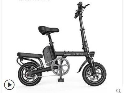 電動車 美國G-force電動自行車成人代步可折疊鋰電池助力代駕小型迷妳寶 DF女孩