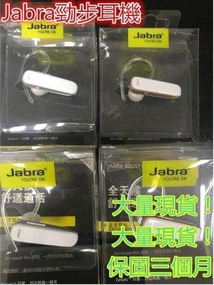 現貨! jabra/捷波朗無線單耳 捷波朗BOOST勁步藍芽耳機 掛耳式4.0版本 Blusetooth