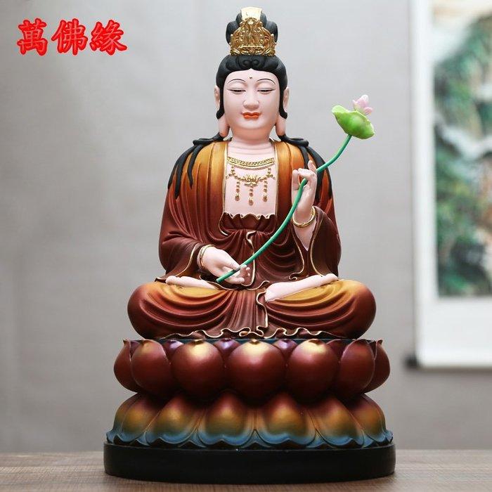 【萬佛緣】家用開光西方三聖樹脂玻璃鋼大勢至佛像寺廟西方三聖大勢至菩薩