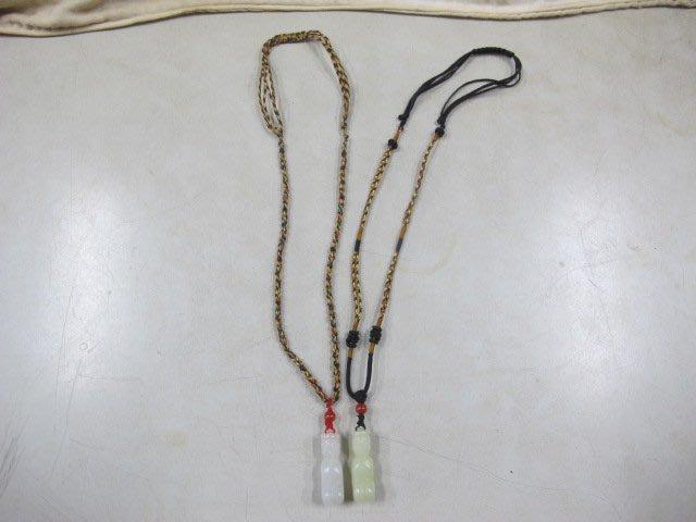 二手舖 NO.2934 天然和闐玉 玉石項鍊一對 首飾飾品
