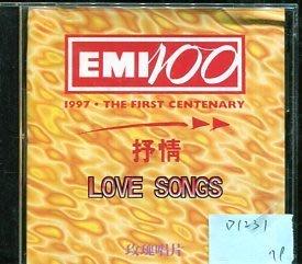 *愛樂二館* EMI 100 1997 THE FIRST CENTENARY 二手 D1231