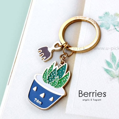 鑰匙圈 卡通吊飾 U-PICK原品生活 仙人掌多肉植物掛飾 Berries 【UP015】
