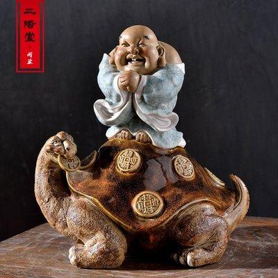 福祿壽擺件和尚佛像烏龜海龜石灣公仔陶瓷家居裝飾金幣招財龜