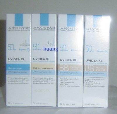 理膚寶水 全護清爽防曬液UVA PRO潤色SPF50--30ml~可面交~送1瓶洗面乳15ml