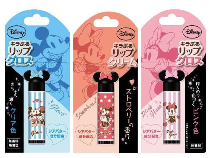 現貨 日本直購 迪士尼 護唇膏 米奇 米妮 潤色 保濕 滋潤 美容液