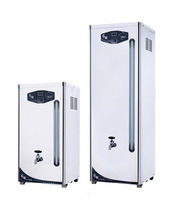 (大民淨水)豪星牌 HS-30GB立式開水機/飲水機/營業用