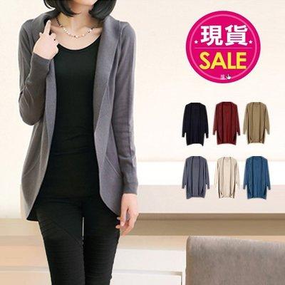 【JD Shop】韓國熱銷奢華時尚翻領 小外套 長袖罩衫外套 長版針織外套