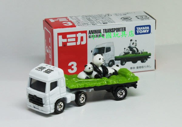 TOMICA火柴盒小汽車_TM003圓仔熊貓運搬車 日本TOMY多美小汽車 永和小人國玩具店