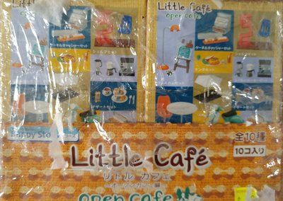 MegaHouse Little Café