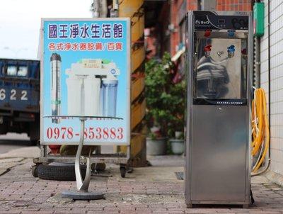 [國王淨水] (KW584G) 9600元 出租 熱交換 溫熱 兩溫 飲水機 RO 逆滲透 淨水器