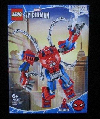 (STH)2020年 最新 LEGO 樂高 漫威超級英雄-蜘蛛人機甲  76146