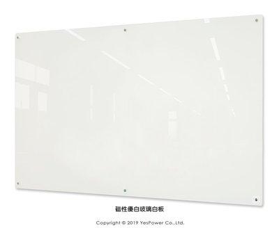 *全省安裝*GB-01 90×120cm優白磁性玻璃白板/無筆槽或筆架(可加購)/含安裝送贈品/偏遠地區需補貼運費