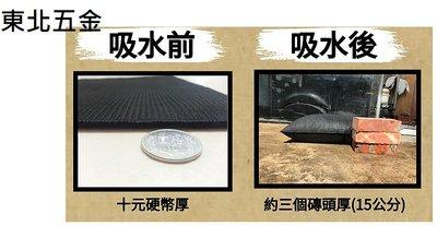 附發票(東北五金)台灣製 國家級環保檔水袋 防水袋 防水閘門(吸水前650克 吸水後20KG) 單片特價中!