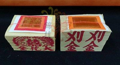 【錦桂】大花金、大刈金 / 神明、祖先、地基主、拜門口、通用 / 五張面、連仔紙 / 傳統金紙