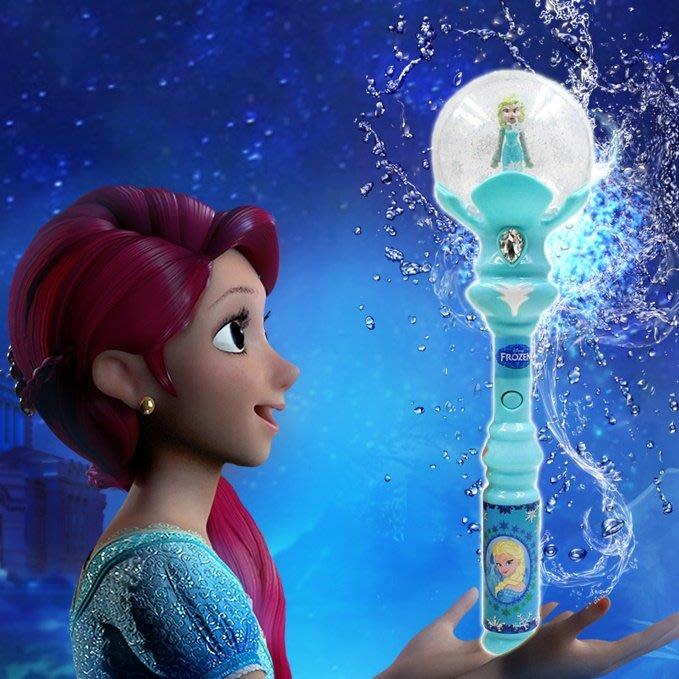 【溜。溜。選物】冰雪奇緣投影閃光仙女棒 魔法棒 現貨