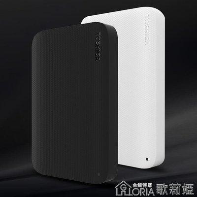 [可開發票]一東芝行動硬盤2t 新小黑a3加密蘋果mac USB3.0高速2TB 【格調】