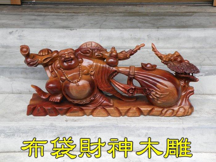 【喬尚拍賣】木雕藝術品 / 布袋財神 / 代友拍售