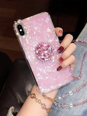 iphone12 pro Max Mini 手機殼 仙女貝殼紋 寶石氣支架 掛繩