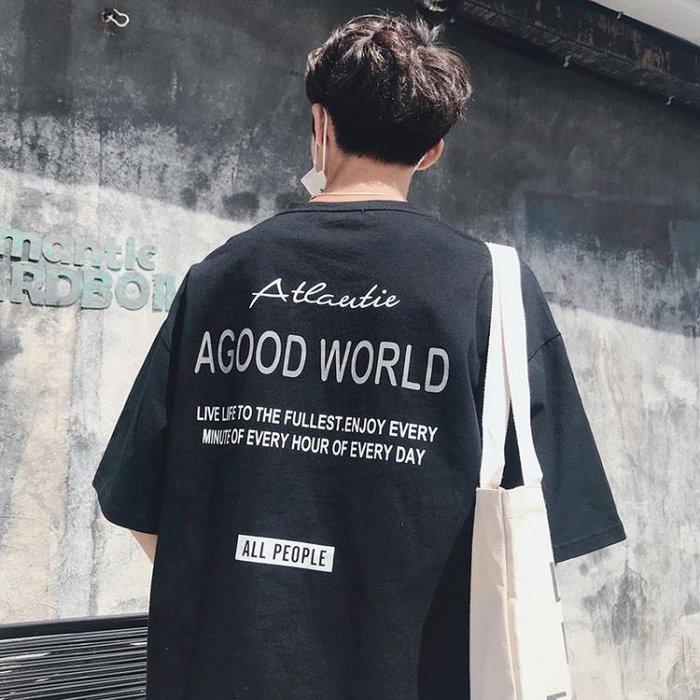 夏季韓版潮流男士短袖T恤夏裝衣服嘻哈裝男裝學生百搭寬鬆半袖男