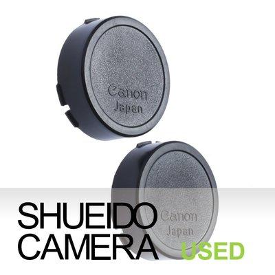 集英堂写真機【1個月保固】中古美品 / CANON 原廠 鏡頭後蓋 早期版本 稀有 FD用 2枚 組合 #9 15838