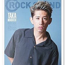 【預購代購】ROCK SOUND 雜誌 ONE OK ROCK特集号 (2018.8月号)