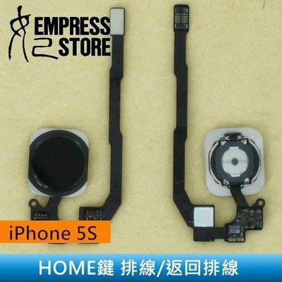 【妃小舖】iPhone 5S HOME...