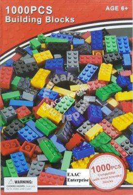 ☆天才老爸☆→【Building Block】創意百變積木組 1000 PCS (紅色) 外銷澳洲積木 積木世界 積木