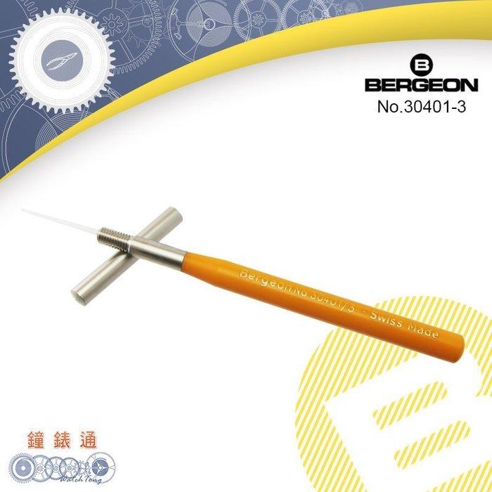 【鐘錶通】B30401-3《瑞士BERGEON》藍寶石刷筆-圓頭├機芯清潔/輪軸齒輪打磨拋光┤