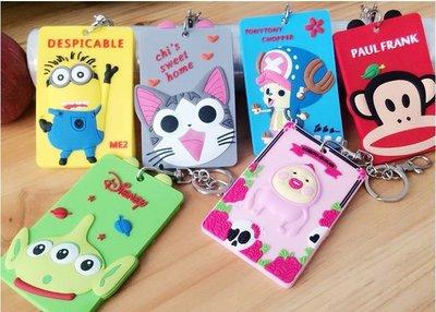 韓版 卡通矽膠證件套 鑰匙圈 卡包 名片 悠遊卡套 卡通 學生 證件套 卡套【Star_EC】現貨+預購