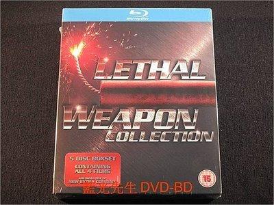 [藍光BD] - 致命武器四部曲 Lethal Weapon Collection 限量精裝五碟版