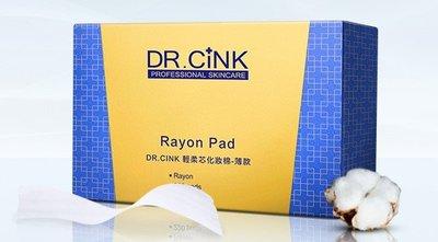 Dr.CINK達特聖克 輕柔芯化妝棉(薄款) 220枚入